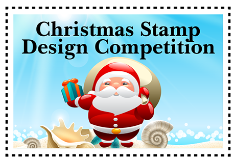 2015 Christmas Stamp Competition